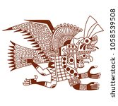 isolated vector silhouette of... | Shutterstock .eps vector #1058539508