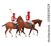 equestrian polo sport . two... | Shutterstock .eps vector #1058539529