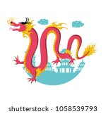 chinese culture dragon icon | Shutterstock .eps vector #1058539793