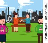 people characters smartphone | Shutterstock .eps vector #1058544383