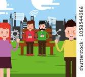 people characters smartphone | Shutterstock .eps vector #1058544386