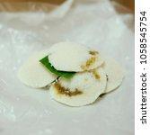 traditional asian dessert  putu ... | Shutterstock . vector #1058545754