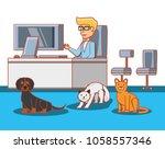 veterinary in attention office | Shutterstock .eps vector #1058557346