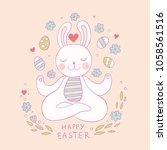 cute little easter bunny... | Shutterstock .eps vector #1058561516