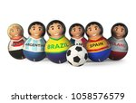 football players made as... | Shutterstock . vector #1058576579