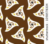 seamless tribal pattern with... | Shutterstock .eps vector #1058578334