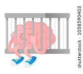 sad brain which is with... | Shutterstock .eps vector #1058590403