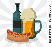 hot dog and beer cartoon | Shutterstock .eps vector #1058593769