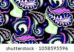 paisley pattern drawing   Shutterstock . vector #1058595596