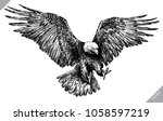 black and white engrave... | Shutterstock .eps vector #1058597219