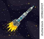spaceship rocket flying | Shutterstock .eps vector #1058610419