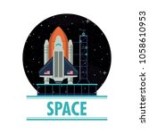 spaceship rocket on station | Shutterstock .eps vector #1058610953