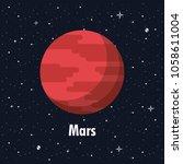 mars planet of milky way | Shutterstock .eps vector #1058611004
