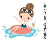 woman or teenage girl floating... | Shutterstock .eps vector #1058615480