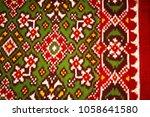 Detail Of A Double Ikat Weavin...