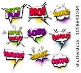 no bang lose oops set hand... | Shutterstock .eps vector #1058643104