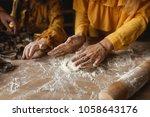 cook food in the kitchen   Shutterstock . vector #1058643176