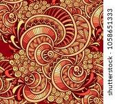abstract zen tangle zen doodle...   Shutterstock .eps vector #1058651333