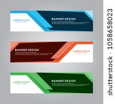 abstract modern banner...   Shutterstock .eps vector #1058658023