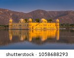 jal mahal water palace in the... | Shutterstock . vector #1058688293