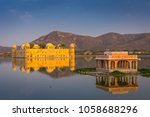 jal mahal water palace in the... | Shutterstock . vector #1058688296