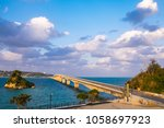 kouri ohashi is a bridge...   Shutterstock . vector #1058697923