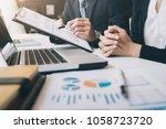 business team work... | Shutterstock . vector #1058723720