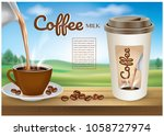 coffee ads.illustration vector | Shutterstock .eps vector #1058727974
