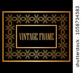 vintage ornamental decorative... | Shutterstock .eps vector #1058734583
