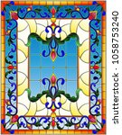 llustration in stained glass... | Shutterstock .eps vector #1058753240