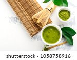 green matcha tea drink and tea... | Shutterstock . vector #1058758916