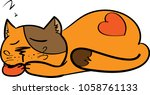 sleeping red cat with a heart... | Shutterstock .eps vector #1058761133