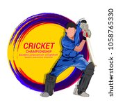 illustration of playing cricket ... | Shutterstock .eps vector #1058765330