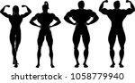 body builders set silhouette | Shutterstock .eps vector #1058779940