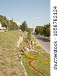 pyatigorsk  russia   september... | Shutterstock . vector #1058782124