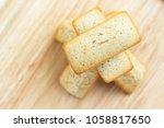 financiers cake close up. | Shutterstock . vector #1058817650