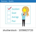 excellent  premium quality... | Shutterstock .eps vector #1058825720