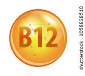 vitamin b12 capsule. vector... | Shutterstock .eps vector #1058828510