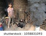 dhaka   bangladesh   january 25 ... | Shutterstock . vector #1058831093
