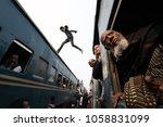 dhaka   bangladesh   january 12 ... | Shutterstock . vector #1058831099