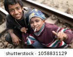 dhaka   bangladesh   january 13 ... | Shutterstock . vector #1058831129
