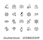 medical test icons. set of... | Shutterstock .eps vector #1058833349