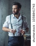 handsome confident man is...   Shutterstock . vector #1058841743