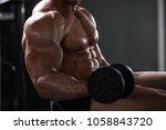 brutal strong bodybuilder... | Shutterstock . vector #1058843720