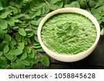 organic skin nourishing cream ...   Shutterstock . vector #1058845628