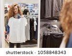 shot of beautiful young female... | Shutterstock . vector #1058848343