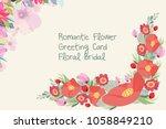 romantic invitation. wedding ... | Shutterstock .eps vector #1058849210