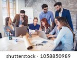 group business people meeting... | Shutterstock . vector #1058850989