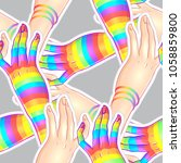 two women holding hands...   Shutterstock .eps vector #1058859800