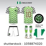 nigeria soccer jersey or team...   Shutterstock .eps vector #1058874320